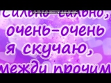 Красивые Фото fotiko.ru под музыку Ксюша - Ночь за окном а я не сплю, Ну зачем я так тебя люблю, Ты не придешь, И снова д