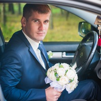 Вадим Салык