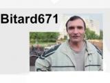 Bitard671 - Как Александр Пистолетов (я хочу как пистолетов, пиписькой трясти, я хочу телок драть и деньги грести