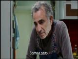 Израильский сериал - Хороший полицейский s01 e11