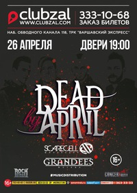 26.04. Зал Ожидания. Dead By April (Швеция)