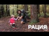 Самая лучшая инструкция о путешествии с ребенком