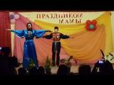 калмыцкий танец