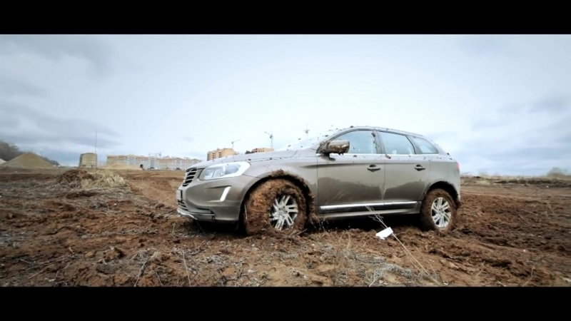 На что способна Volvo XC60 на бездорожье