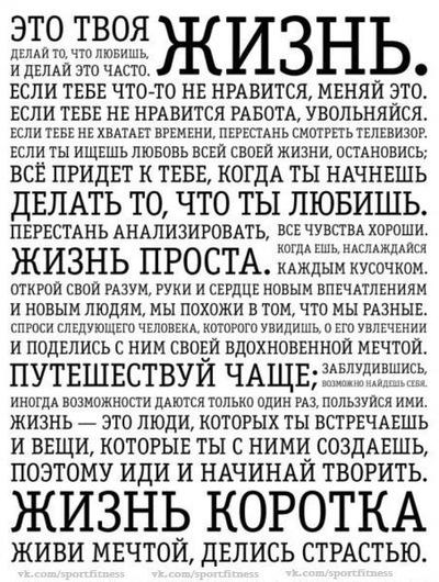 Олеся Косюк