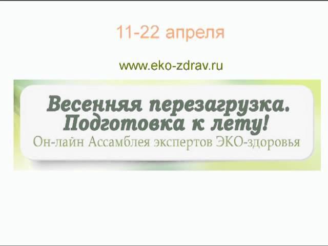 Ольга Гуреева 5 систем 17 04