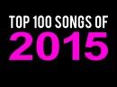 Billboard Hot 100 Top 100 Singles of 2015