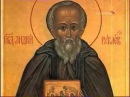 Троица Борис Раушенбах