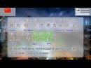 Урок 4. Китайский язык за 7 уроков для начинающих. Прошедшее время. Елена Шипилова