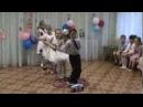 танец на 8 марта в детском саду (Хулахуп)