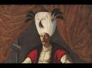 Мехмед IV - Внук Кесем Султан (Сын Турхан Султан)