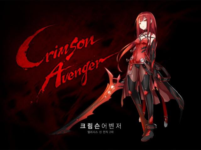 Elsword KR 2015/9/3 Elesis - Crimson Avenger Revamp