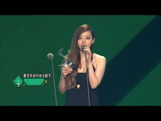 QQ音樂巔峰盛典 張靚穎 最佳舞台演繹 及 最受歡迎女歌手 兩大獎