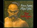 Пісні самонаведення - Project ( «Kozak System» Тарас Чубай )