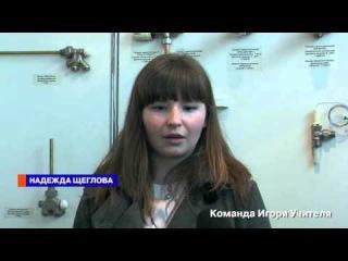 Гвоздь дня. Людмила Мельничук. (18 03 16) Экскурсия в музей при ОГАСА и музей интересной науки