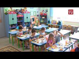 Московская область. Новое меню в детских садах.
