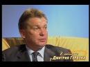 Олег Блохин. В гостях у Дмитрия Гордона (2001)