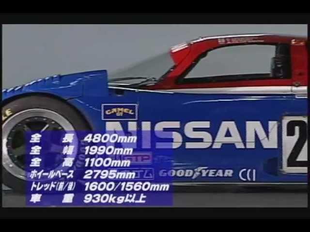 [GroupC] NISSAN R91CP Daytona24 winner・R92CP [Gr.C]
