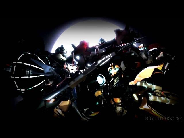 Трансформеры: Прайм [Transformers: Prime]