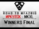 [Road to MFA16 - Irkutsk] MKXL - Winners Final: WindMan (Kitana) vs Горчичка (Kotal Kahn)