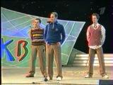 КВН Высшая лига (2002) 1/8 - Сборная Питера - Приветствие