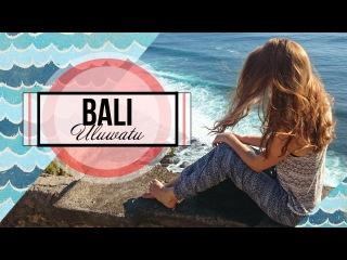 ULUWATU BALI 15s ♥ Храм Улувату, Бали