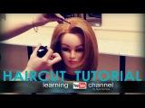 Haircut tutorial.Graded haircut for medium length hair. Градуированная стрижка