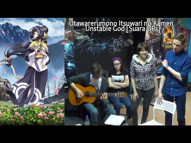 Utawarerumono Itsuwari no Kamen (Opening Rus Acoustic) StdBnd AD
