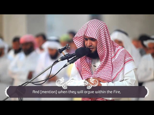 Salman Al Utaybi | Beautiful Recitation of Quran