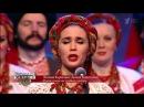 От станицы до столицы - Концерт кубанского казачьего хора