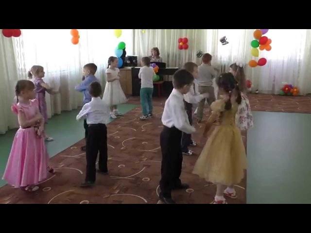 групповой танец 8 марта - мамин день