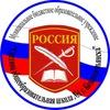 """МБОУ """"СОШ №1 города Козьмодемьянска"""""""