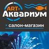 """Аквариумы в Красноярске """"Арт-аквариум"""""""