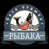 База отдыха рыбака СПб| Лен.область