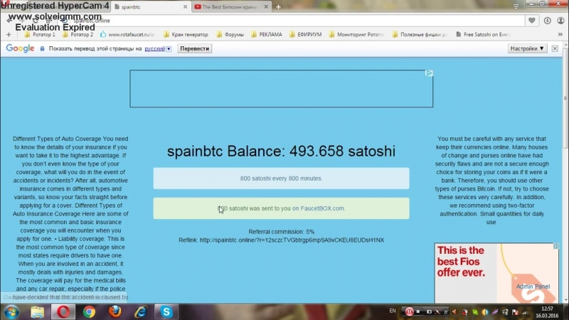 Биткоин Кран Spainbtc online 800 сатошей каждые 800 минут!