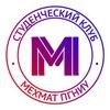 Студклуб мехмат ПГНИУ