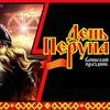 ПЕРУНОВЪ-День в Николаеве