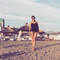 Anastasiya Petrosyan