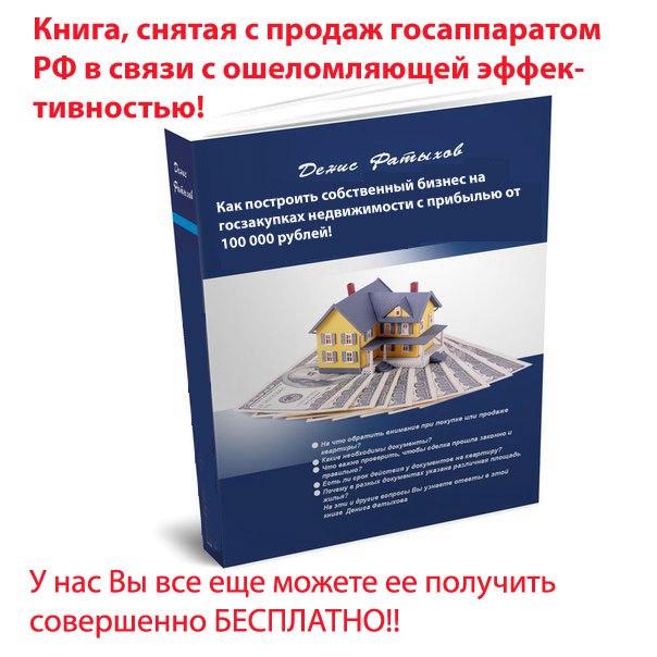 Как построена книга