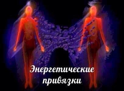 seksualnaya-privyazka-na-polovuyu-i-serdechnuyu-chakru