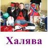 Халява Рязани   Бесплатная раздача подарков