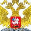 Отделение в Ижевске Пред-ва МИД в Н.Новгороде