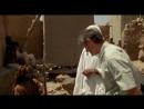 BBC Сахара с Майклом Пэйлином 2 4