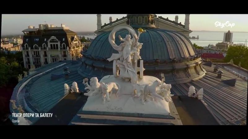 SkyCap_aerovideo_Z_Ukrajinoju_v_serci