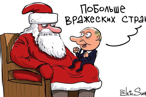 Россия не выполнила ни одного условия для возобновления своих полномочий в ПАСЕ, - Гройсман - Цензор.НЕТ 6577