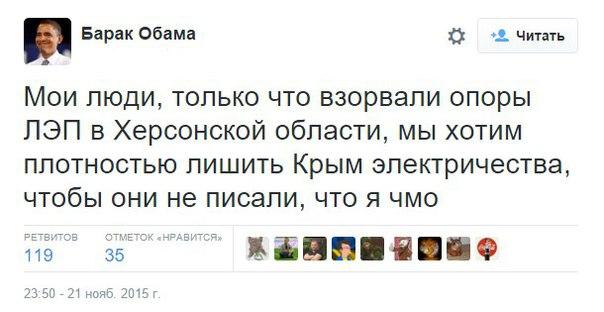 Филатов подал заявление о сложении депутатских полномочий - Цензор.НЕТ 6965