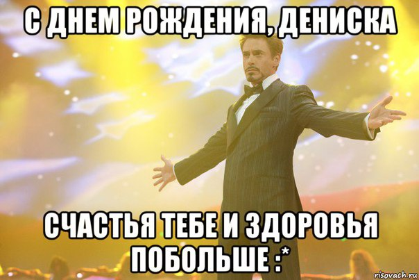 http://cs630321.vk.me/v630321581/38da2/NIfZyn9Pp5E.jpg