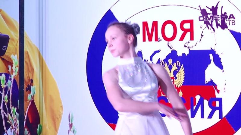 Закрытие фестиваля науки Технофест и Всероссийского фестиваля юных краеведов-туристов Моя Россия