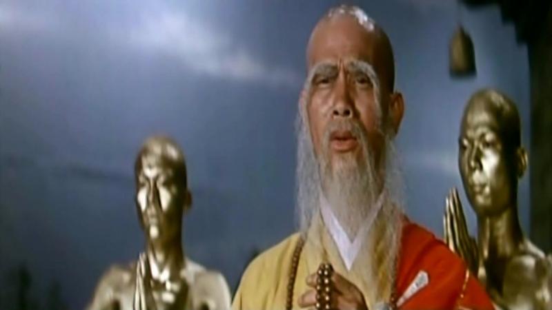 18 Бронзовых Бойцов Шаолиня / The Best Of Shaolin Kung Fu / Wan Fa Gui Zong Yi Shao Lin (1976) HD