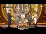 Duet Song Festival 160819 Episode 20 English Subtitles
